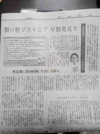 kyotoshinbun01.jpg