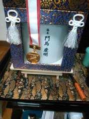 20180528monma_medal.jpg