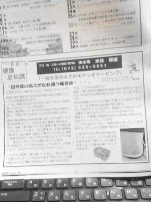 kenkoumame_june.jpg