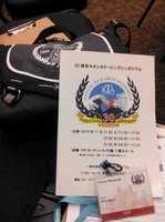 kinesio_id_20151122.jpg