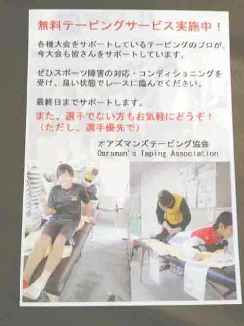 oarsman_poster.jpg