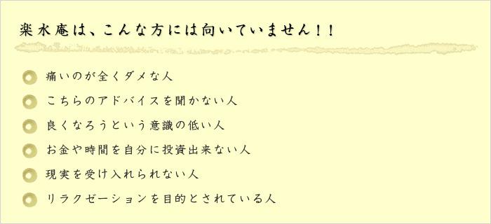 top_message.jpg