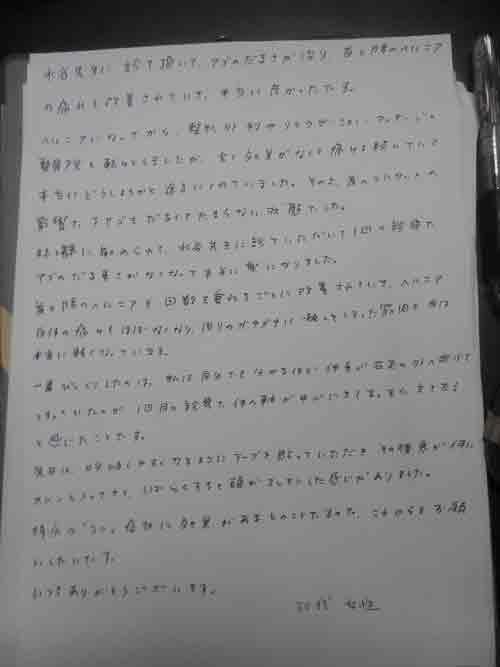 comment_sumino.jpg