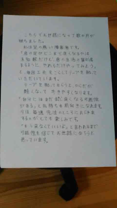 ishiguro_comment.jpg