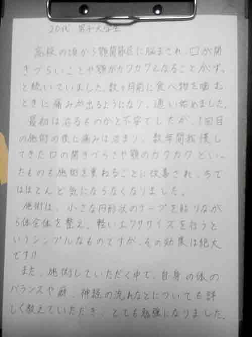 nakakoji_20151231_1.jpg